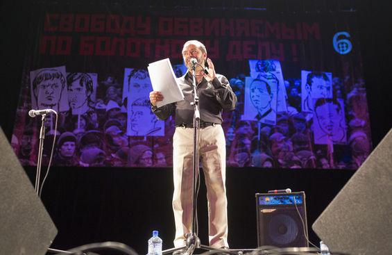 Наталия Зотова: Концерт в поддержку политзаключенных в Москве собрал аншлаг