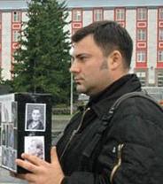 Бычков Дмитрий Сергеевич