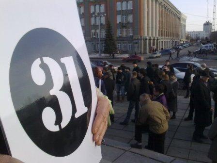 Центр «Демос», группа Legal Team и Союз солидарности с политзаключенными объявляют об открытии электронной «горячей линии» по свободе собраний