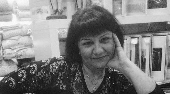 Кесян Анник Ованесовна