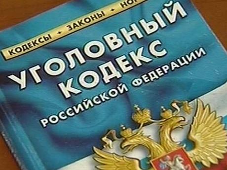 Статья о клевете в УК РФ: почему она вернулась и кто теперь под ударом?