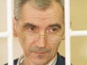 Данилов Валентин Владимирович