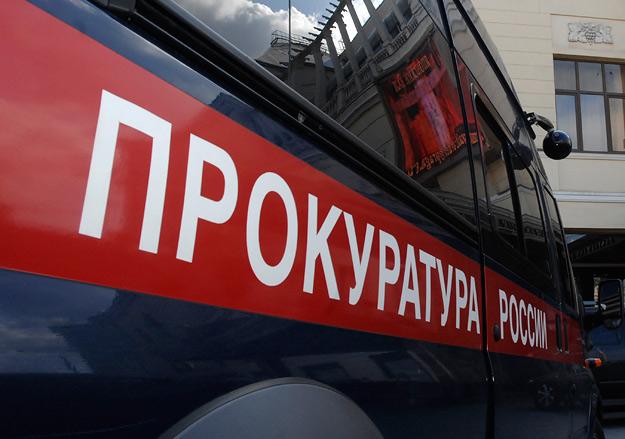 АГОРА поможет российским НКО в обжаловании претензий прокуратуры