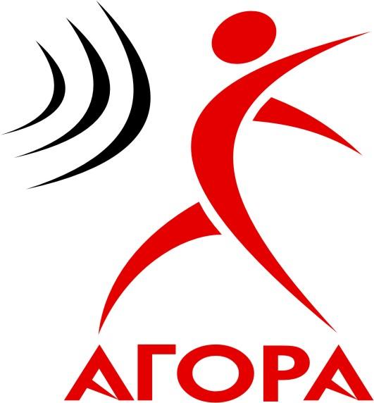 Ассоциация «Агора» начинает сбор частных пожертвований