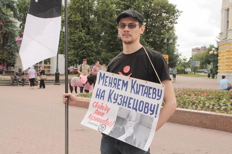 Староверов Юрий Викторович