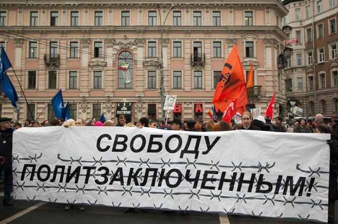 Финансовый отчёт Союза солидарности с политзаключёнными за IV квартал 2015 года