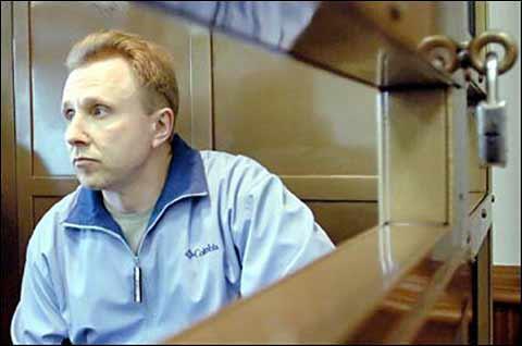 Дело Алексея Пичугина в Европейском суде по правам человека