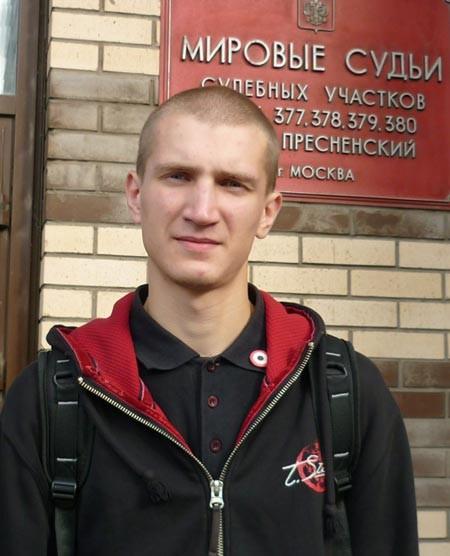 Приговор Николаю Авдюшенкову