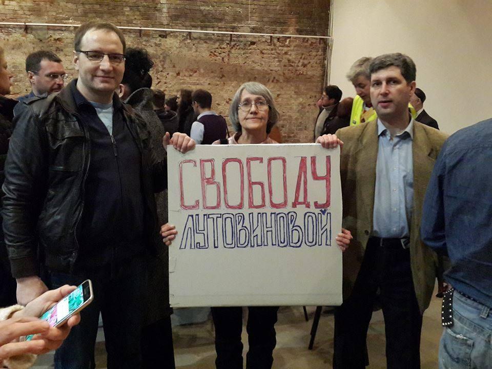 Дело реутовских жилищных активистов