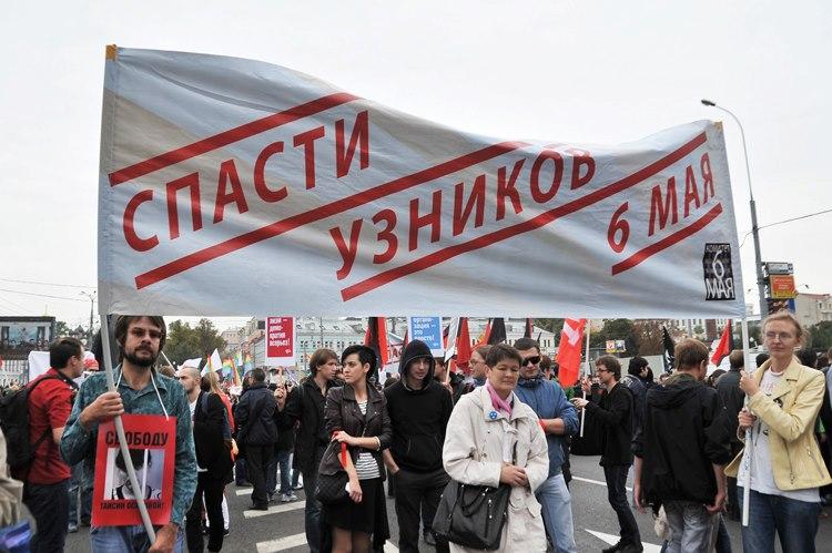 Поиск свидетелей задержания Николая Кавказского и Артёма Савёлова 6 мая на Болотной площади