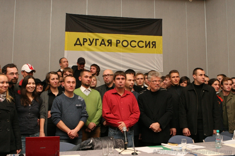 Дело питерской «Другой России»