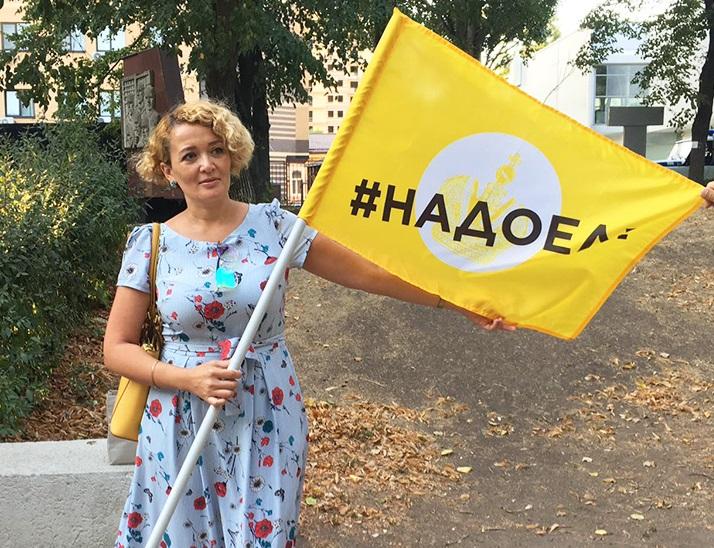 Шевченко Анастасия Нукзариевна