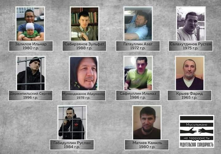 Казанское дело 10 о членстве в запрещённой «Хизб ут-Тахрир»