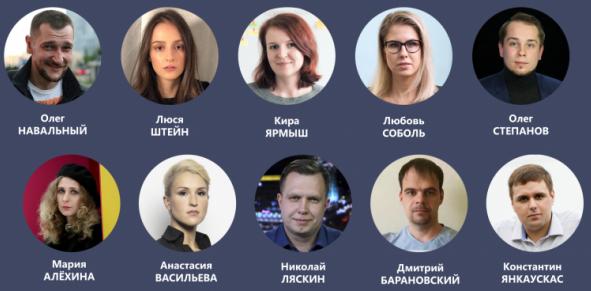 «Санитарное» дело о митинге 23 января 2021 года в Москве